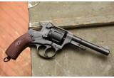 Револьвер Наган РНХТ