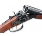 Грандиозная весенняя распродажа ружей МР-155 и других моделей Байкал