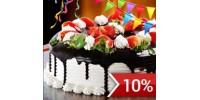 СКИДКА -10% В ДЕНЬ РОЖДЕНИЯ!
