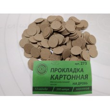 Прокладка картонная на дробь 12 кал. (300 шт.)