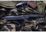 """Нож охотничий """"Вежливый"""" Bland (черный)"""