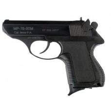 МР-78-9 ТМ кал. 9 мм РА