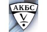 АКБС Патрон газовый 18,5*55А