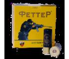ООО Феттеръ  информирует о начале выпуска патрона для практической стрельбы с навеской дробового заряда 30 гр.
