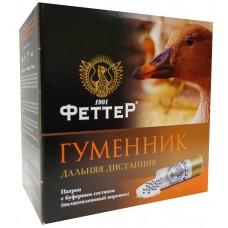 ГУМЕННИК 12/70/36 №1 Бесконтейнерный