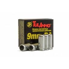 ТПЗ 9 мм РА 60Дж / 80Дж