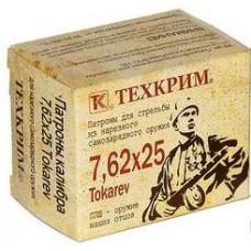 ТЕХКРИМ 7,62х25 FMJ 43
