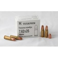 ТЕХКРИМ 7,62х25 FMJ 5,5 гр. СВ