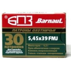 БПЗ 5,45х39 FMJ 4,2 г лак