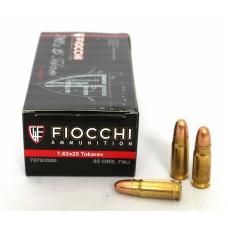 Fiocchi 7,62х25 Tokarev 85 gr FMJ
