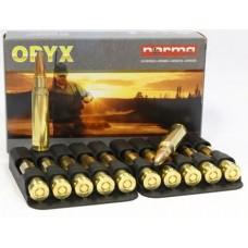 Norma 7,62*51 (.308 Win) New Oryx (10.7 гр.)