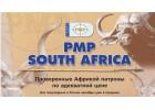 ПОСТУПЛЕНИЕ В ПРОДАЖУ НАРЕЗНЫХ ПАТРОНОВ PMP (ЮАР)!!!