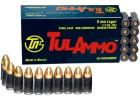 ТПЗ 9х19 Luger FMJ 7,45 гр. поступили в продажу! Цена: 7,40 руб/шт.