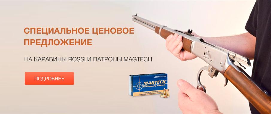 Подарок при покупке пневматической винтовки