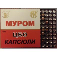 Капсюль-воспламенитель МКТА773911066-1ЦБО
