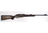 ATA ARMS Turqua Walnut .308Win (ореховая ложа)