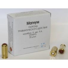 Фортуна 9 мм РА Магнум (латунь)