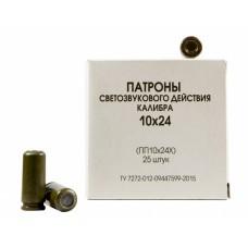 ФОРТУНА Патрон пистолетный светозвукового действия 10х24