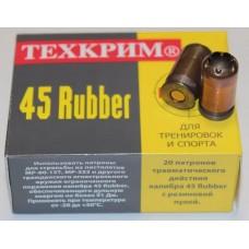 ТЕХКРИМ 45 Rubber Norma