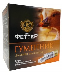 ГУМЕННИК 12/70/36 Бесконтейнерный