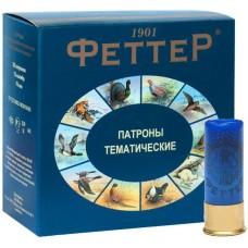 ФЕТТЕР 12/70/36 Пыж контейнер и Бесконтейнерный