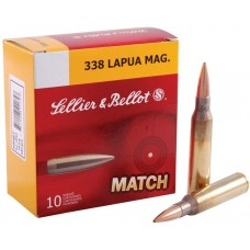 S.B. 8.6*70 (.338 Lapua Mag) Match HPBT 16.2 гр.