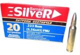 БПЗ 5.56*45-3.6 FMJ с оцинкованной гильзой SILVER