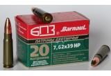 БПЗ 7.62*39-8 HP с лакированной гильзой
