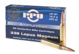 PPU 8,6*70 (.338 Lapua Mag) 16.2 гр. HP BT
