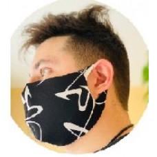 Защитная маска для лица многоразового использования (Универсальная)