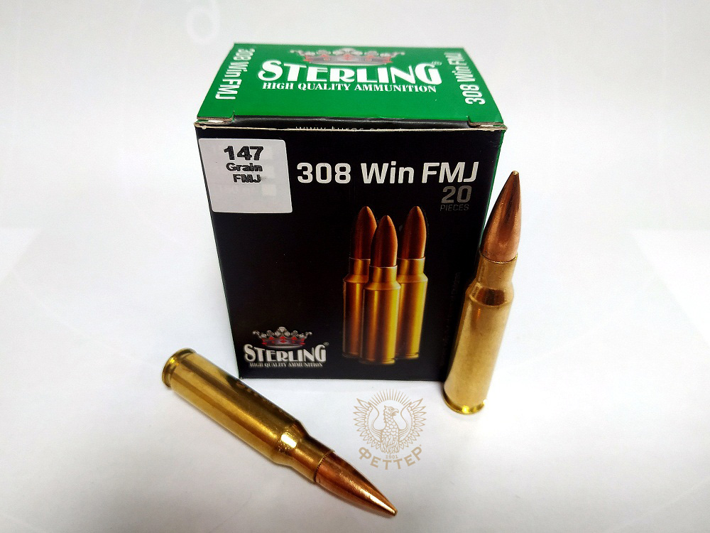 Sterling 7,62*51 (.308 Win) FMJ 147 гр, 9,52 г